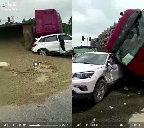 豪车≠安全,这个车祸现场路虎惨烈 - 青岛新闻网