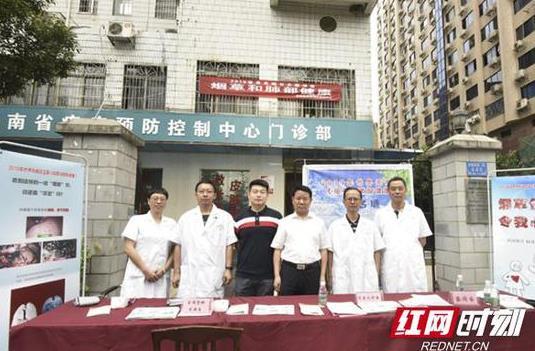 湖南省疾控中心组织开展世界无烟日主题宣传活动