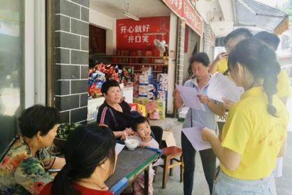 湖工商学子赴罗溪瑶族乡开展暑期三下乡活动--教育兴则国家兴