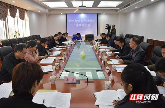 长沙市知识产权局受理投诉举报案件340件 罚款175200元
