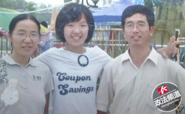 长沙一女大学失踪7年 父母辞职在长沙当保洁员苦寻