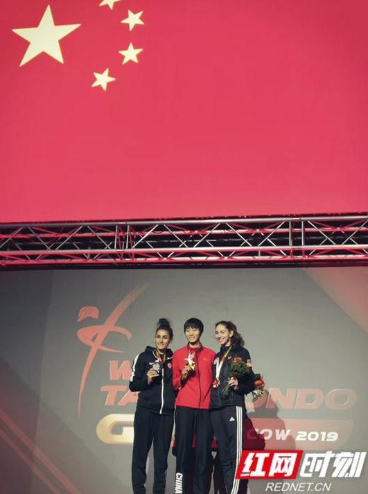喜讯!衡阳妹子骆宗诗夺2019世界跆拳道大奖赛57公斤级冠军