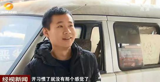 """车窗碎裂、车底锈穿 长沙一司机开""""破铜烂铁""""上路被查"""