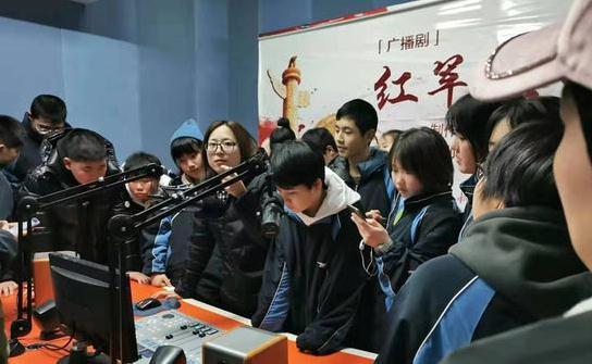 开拓眼界促成长 ——怀化市雅礼实验学校1811班社会实践活动
