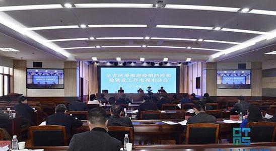 湖南省人社厅、省扶贫办部署推进全省就业扶贫工作