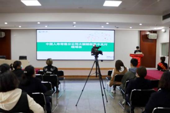 """中国人寿常德分公司开展""""3.15""""诚信服务活动"""