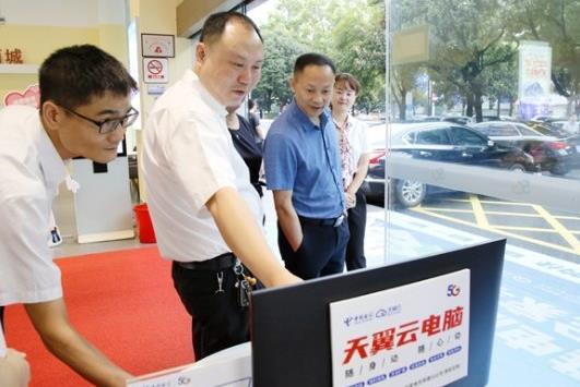 柳叶湖旅游度假区管委会为中国电信常德分公司赠送锦旗